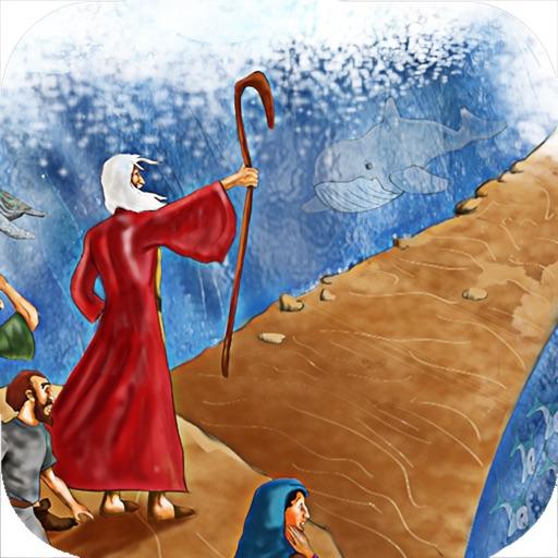 Moses (Biblical History)