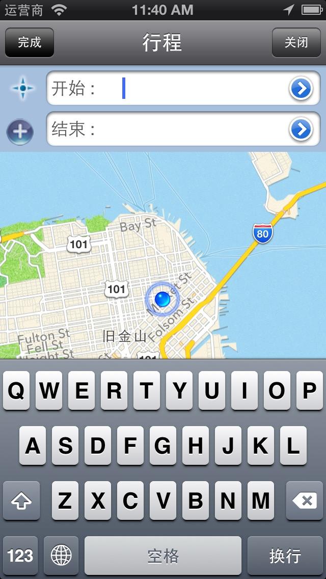 世界地圖上親屏幕截圖2