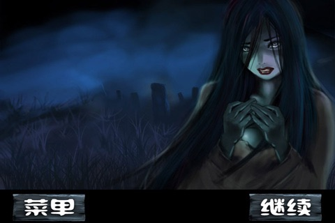 僵尸大战 screenshot-2