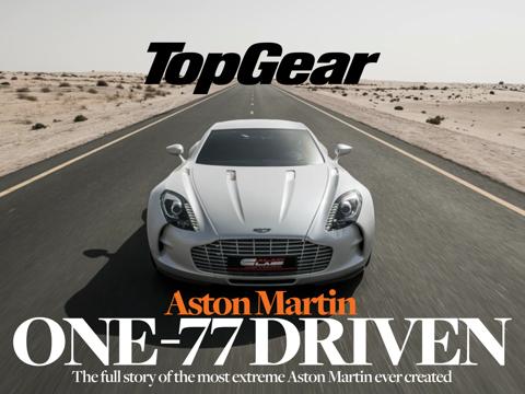 Top Gear Magazine Aston Martin One 77 Special App Price Drops