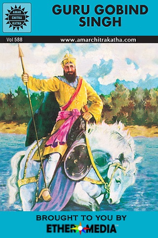 Guru Gobind Singh ( The Fearless Sikh Leader ) - Amar Chitra Katha Comics