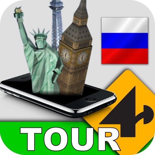 Tour4D Saint Petersburg
