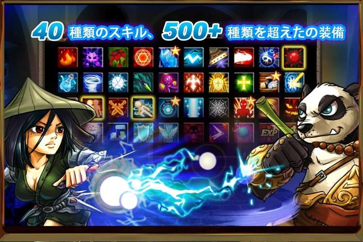 ポケットバーサス:聖域伝説 screenshot-3