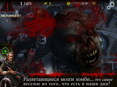Скачать Contract Killer: Zombies