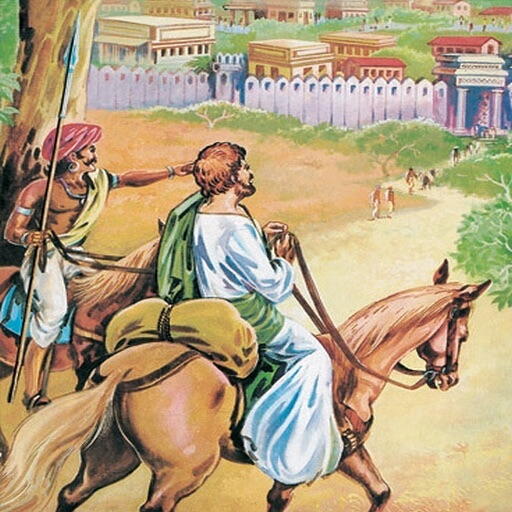 Megasthenes (The Ancient Greek Ambassador, Traveller and Observer) - Amar Chitra Katha Comics