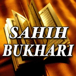 sayings on Prophetic Commentry on the Quran