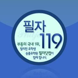 필리핀 필자닷컴 유학 어학연수