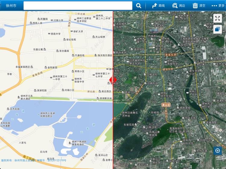 天地图·徐州 screenshot-3