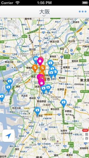Osaka Offline Mapoffline map subway map GPS tourist attractions