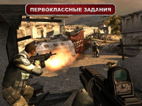Modern Combat 3: Fallen Nation для iPad