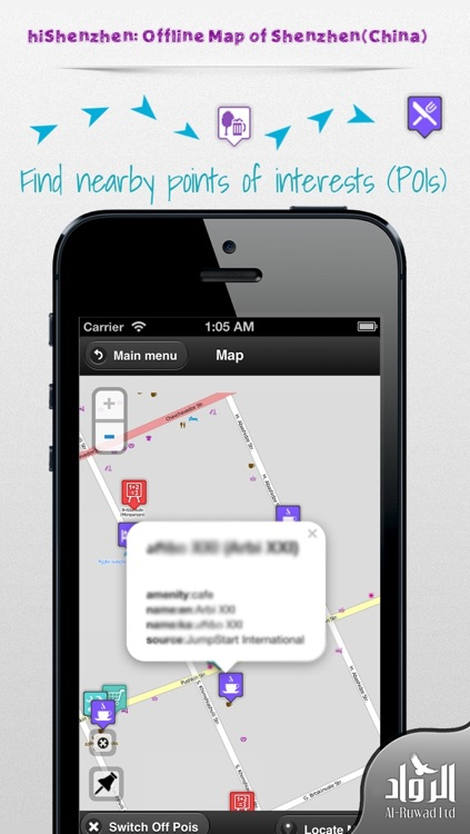 hiShenzhen: Offline Map of Shenzhen(China) screenshot-0