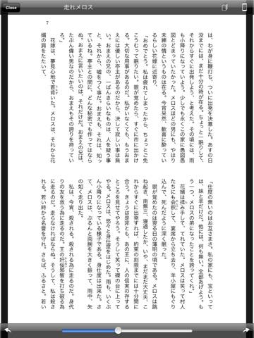 CloudReaders pdf,cbz,cbr iPad