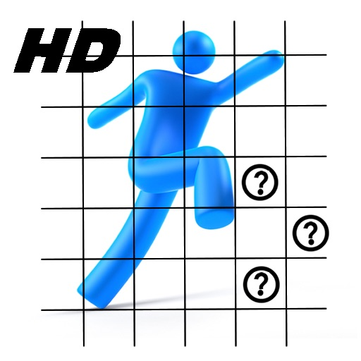 Search Ball HD