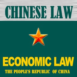 Chinese Economic Law