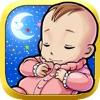 Baby Aid - Falling Asleep