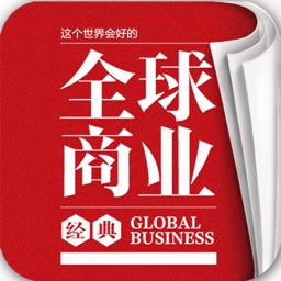 Global Business HD
