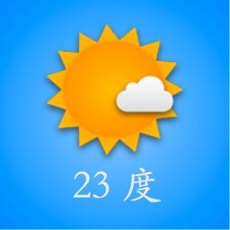 中国天气预报+