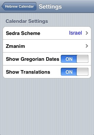 Hebrew Calendar screenshot-4