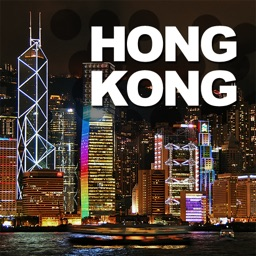 Hong Kong Tourism Guide 2012