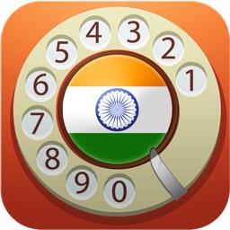 Indian Dialing Code Finder