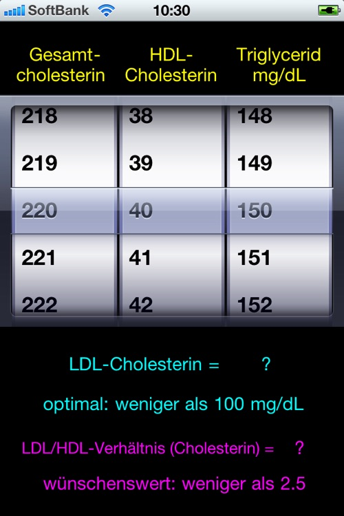 LDL-C screenshot-2
