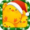 ひよこまみれXmas - iPhoneアプリ