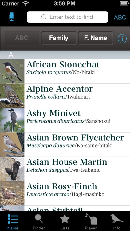 Japanese Birds screenshot-4