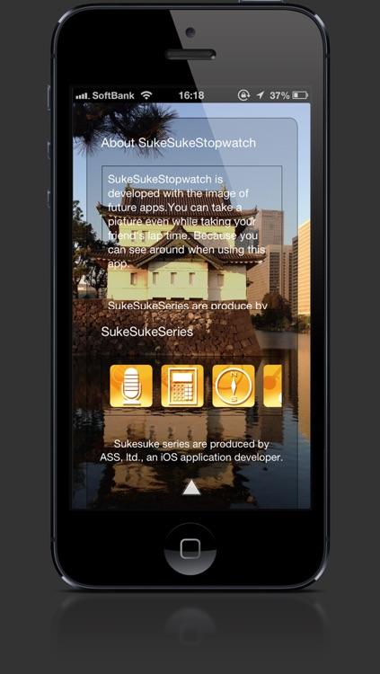 Transparent Stopwatch screenshot-3
