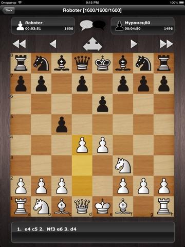Скачать Chessplanet