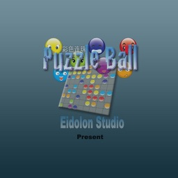 Puzzle Ball Free for iPad