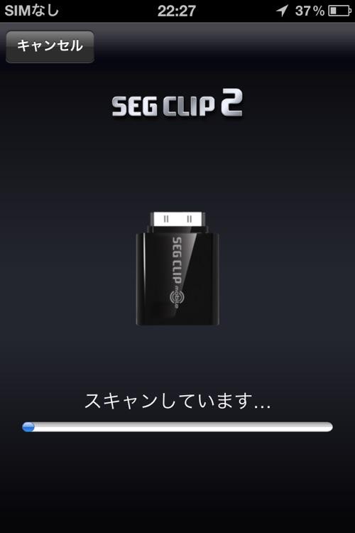 SegClip 2