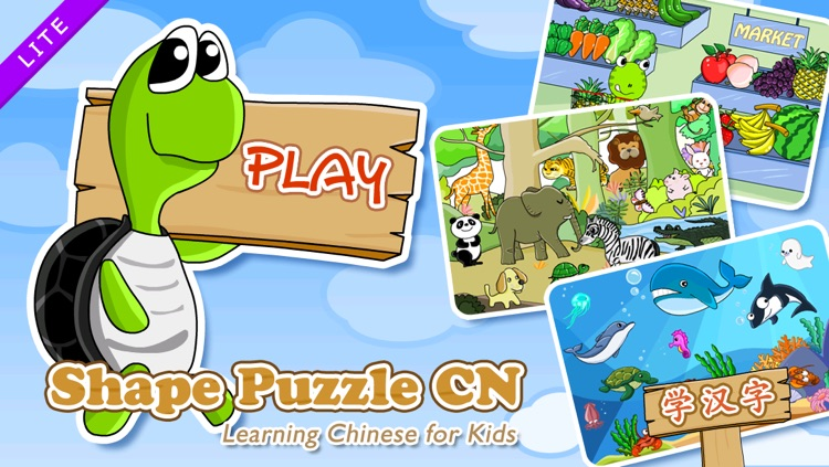 Shape Puzzle CN Lite - Learning Chinese for Kids