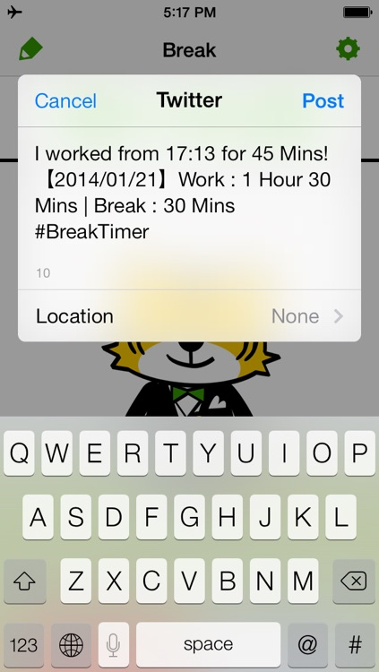 Break Timer screenshot-4