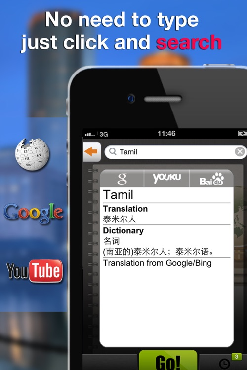 Smart OCR - Instant Translation & Search screenshot-4