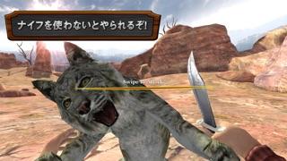 Deer Hunter Reloadedのおすすめ画像4