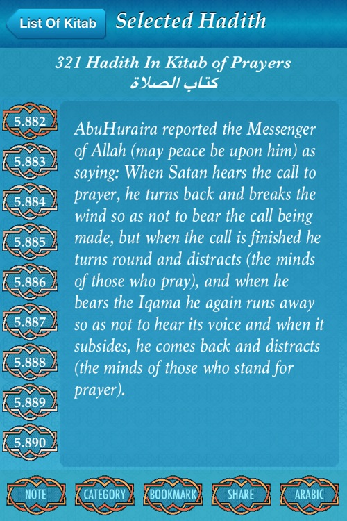 Soheh Muslim screenshot-4
