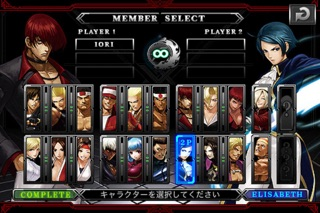 THE KING OF FIGHTERS-iのおすすめ画像1
