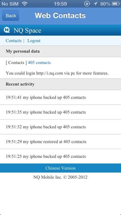 NQ Contacts Sync screenshot-4