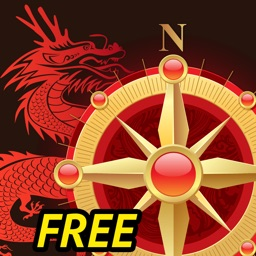 Total Feng Shui Compass Free Pocket Edition