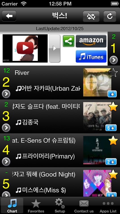 Best Hit KOR - Get The Newest Kpop Charts (Free) screenshot-1