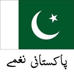 Pakistani Milli Naghmas