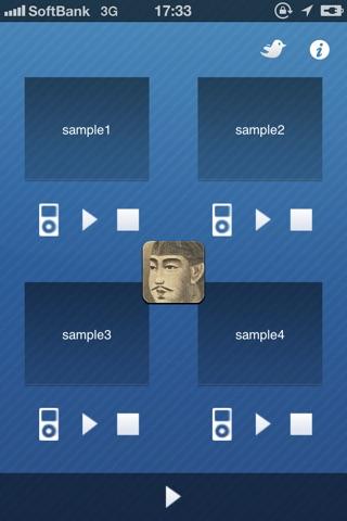 i聖徳太子 Pro screenshot1