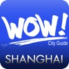 Shanghai WOW! City Guide