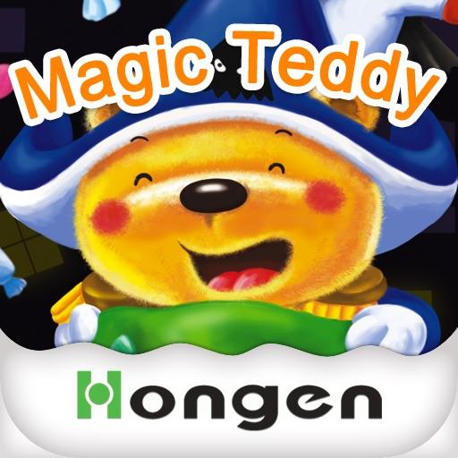 Magic Teddy English - Trick or Treat