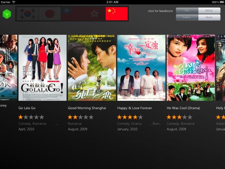 Asian drama screenshot-4