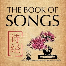 The Book of Songs 诗经