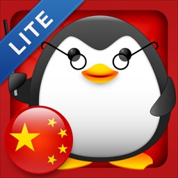 iStart Chinese LITE ~ Mirai Language Systems