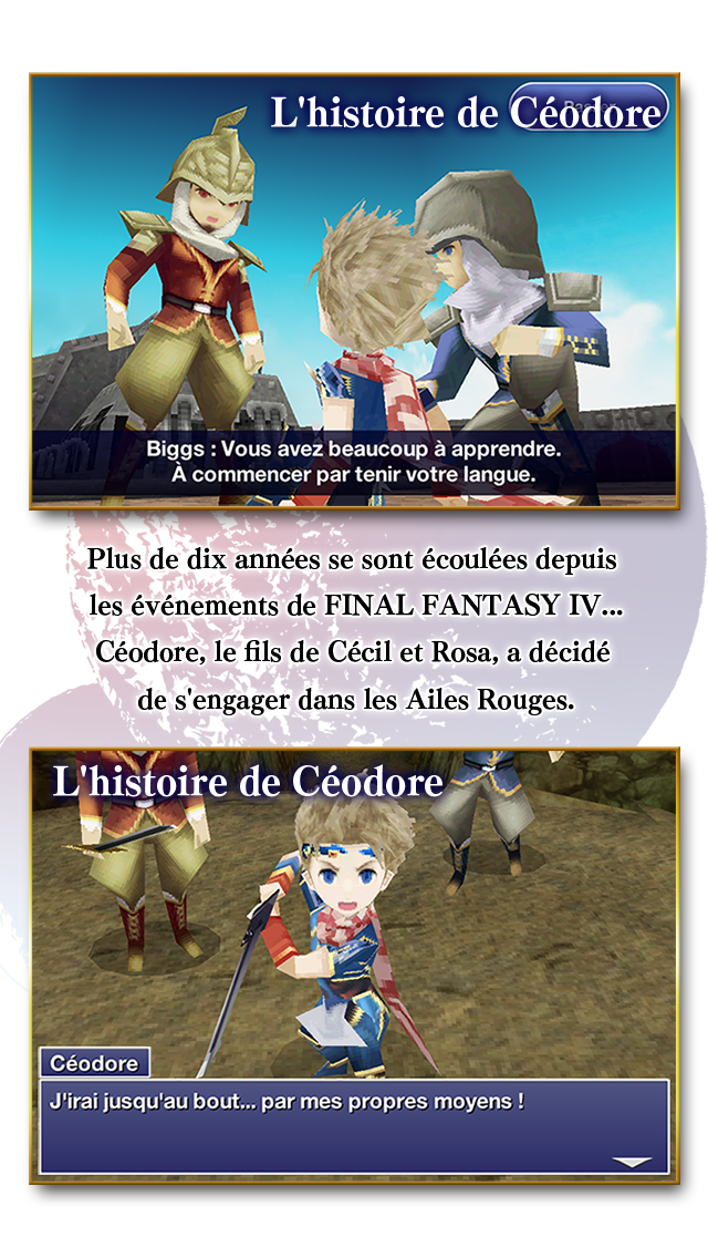 Screenshot #2 pour FINAL FANTASY IV : LES ANNÉES SUIVANTES
