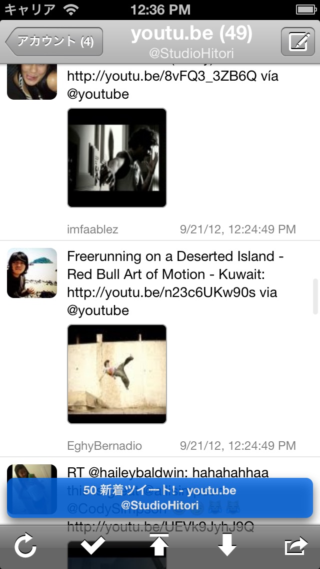 TwitRocker2 for iPhon... screenshot1