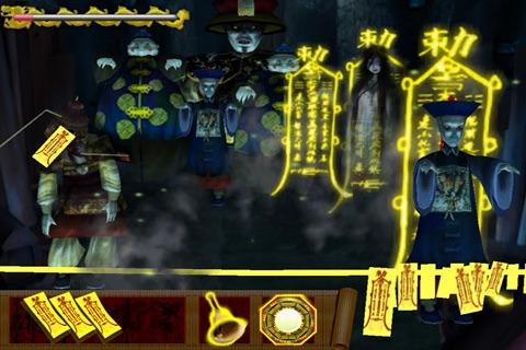 僵尸大战 screenshot-3